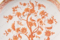 Breakfast cup in Limoges china by Haviland pattern Tehran decorated with a flowered red bush photo-7